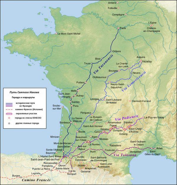 Saint-Jacques-routes-in-France паломнические пути